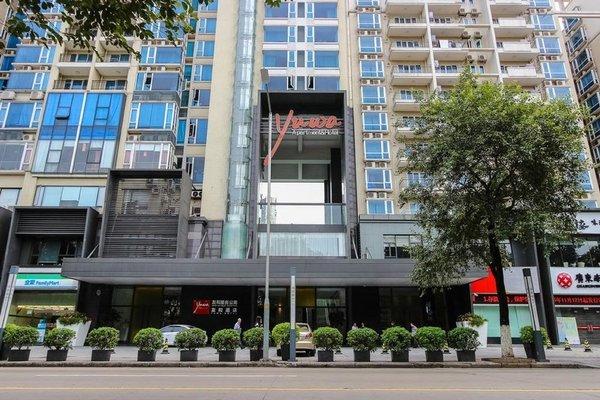 Yuwa Hotel - фото 22