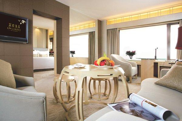 The Garden Hotel Guangzhou - 50