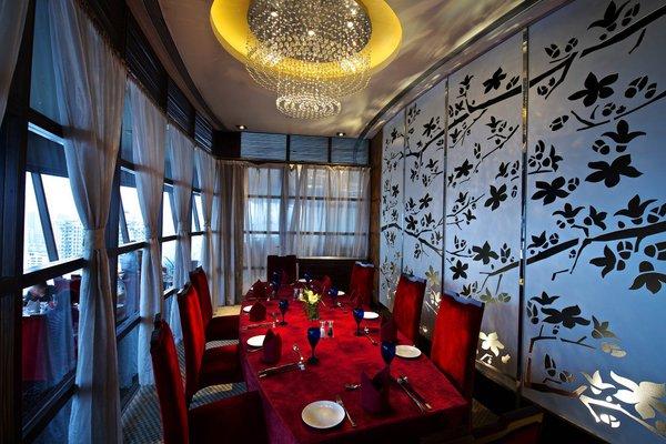 The Garden Hotel Guangzhou - 13