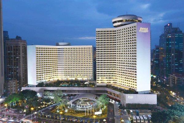 The Garden Hotel Guangzhou - 22
