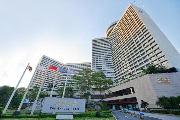 The Garden Hotel Guangzhou - 23