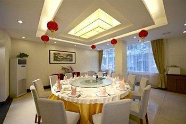 Guangzhou Minghong Hotel - фото 12