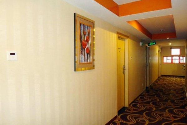 Guangzhou Minghong Hotel - фото 16