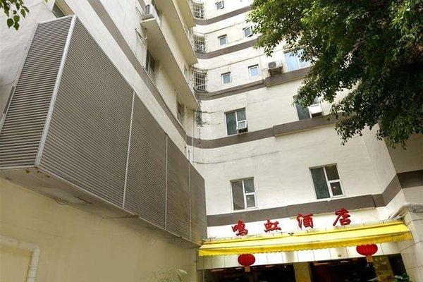 Guangzhou Minghong Hotel - фото 20