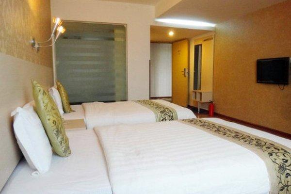 Guangzhou Minghong Hotel - фото 4