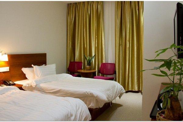 Guangzhou Masia Hotel - фото 50