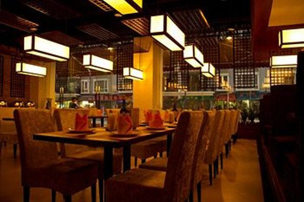 Guangzhou Masia Hotel - фото 10