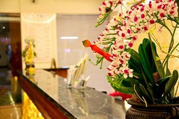 Guangzhou Masia Hotel - фото 13