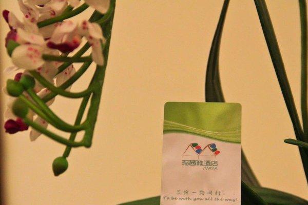Guangzhou Masia Hotel - фото 14