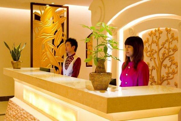 Guangzhou Masia Hotel - фото 17