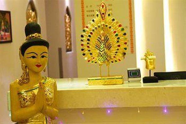 Guangzhou Masia Hotel - фото 18