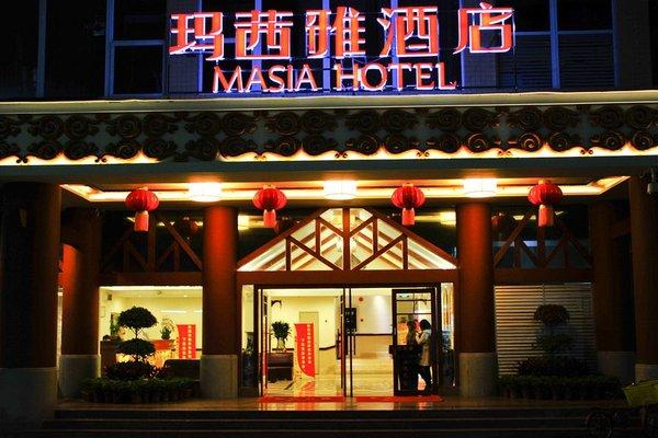 Guangzhou Masia Hotel - фото 19
