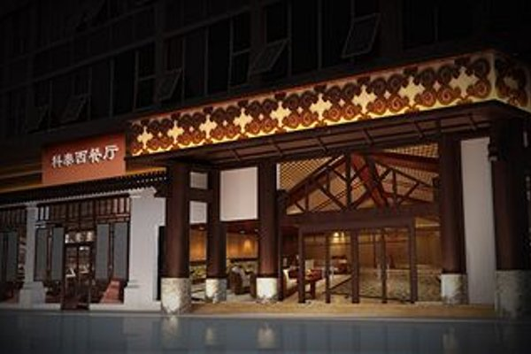 Guangzhou Masia Hotel - фото 20