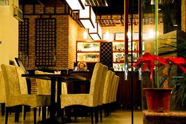 Guangzhou Masia Hotel - фото 21