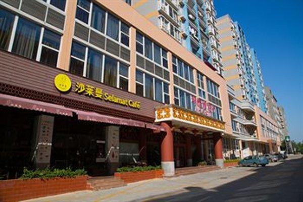 Guangzhou Masia Hotel - фото 22