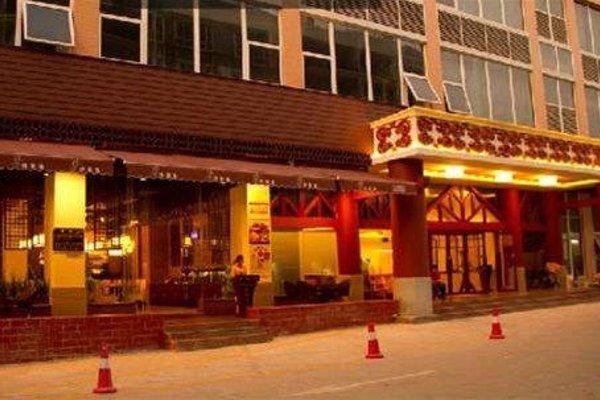 Guangzhou Masia Hotel - фото 23