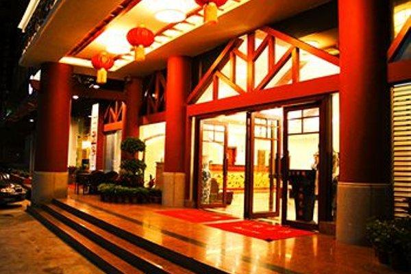 Guangzhou Masia Hotel - фото 9