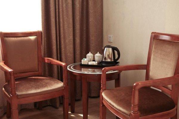 Kaifu Hotel - 12