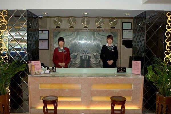 Kaifu Hotel - 15