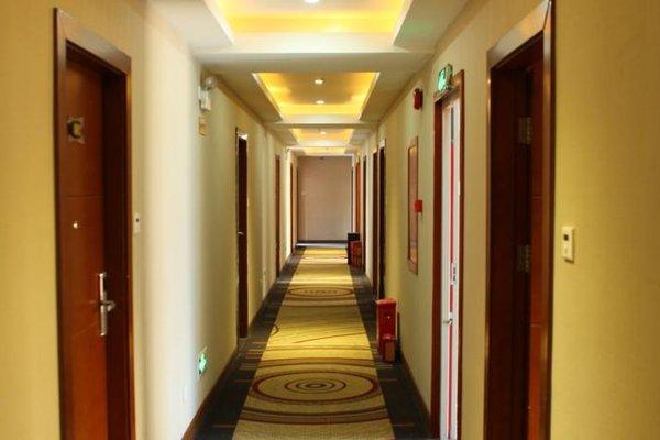 Kaifu Hotel - 18