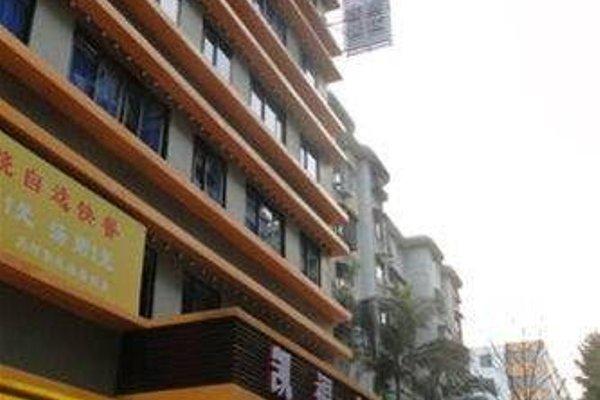 Kaifu Hotel - 21