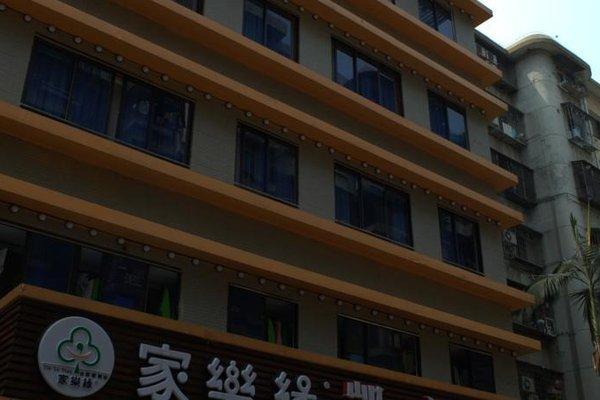 Kaifu Hotel - 23