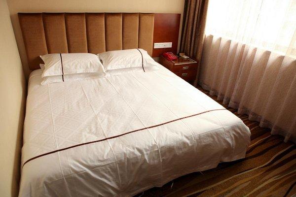 Kaifu Hotel - 7