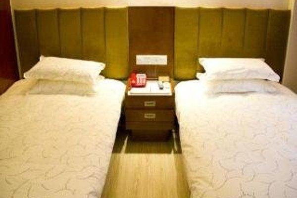 Kaifu Hotel - 8