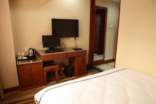 Kaifu Hotel - 9