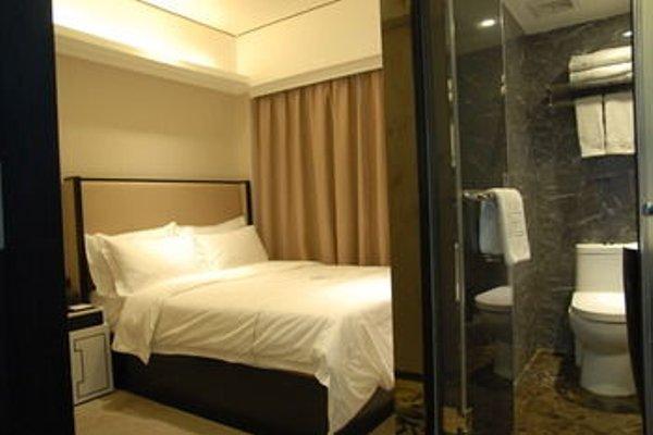Yingshang Fanghao Hotel Guangzhou Zhujiang New Town Sai Ma Chang Branch - фото 8