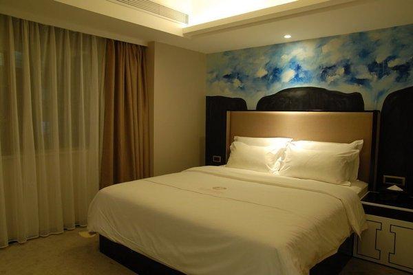Yingshang Fanghao Hotel Guangzhou Zhujiang New Town Sai Ma Chang Branch - фото 9