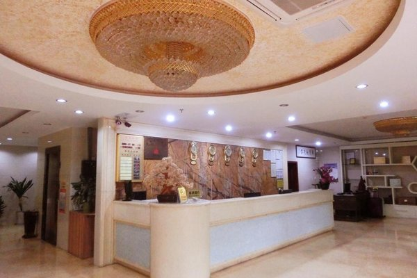 Guangdong Oversea Chinese Hotel - 10