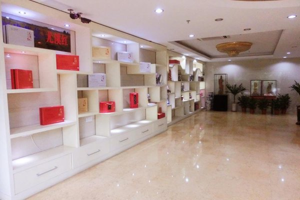 Guangdong Oversea Chinese Hotel - 11