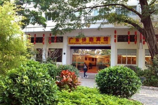 Guangdong Oversea Chinese Hotel - 12