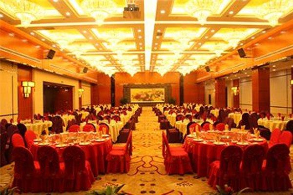 Holiday Villa Hotel & Residence Guangzhou - фото 14