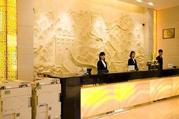 Holiday Villa Hotel & Residence Guangzhou - фото 17