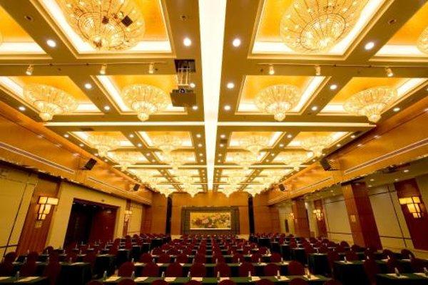 Holiday Villa Hotel & Residence Guangzhou - фото 19