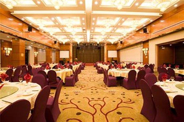 Holiday Villa Hotel & Residence Guangzhou - фото 20