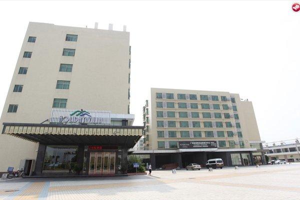 Holiday Villa Hotel & Residence Guangzhou - фото 23