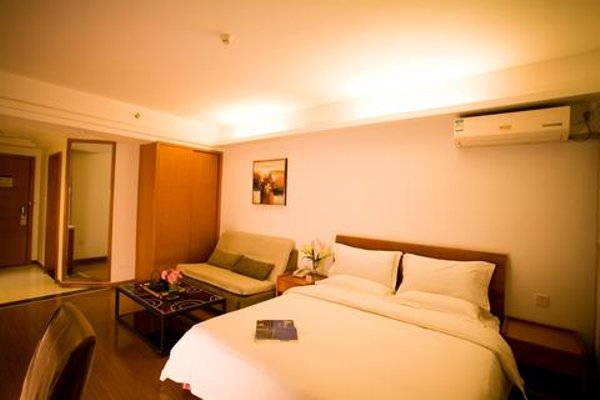 Holiday Villa Hotel & Residence Guangzhou - фото 4