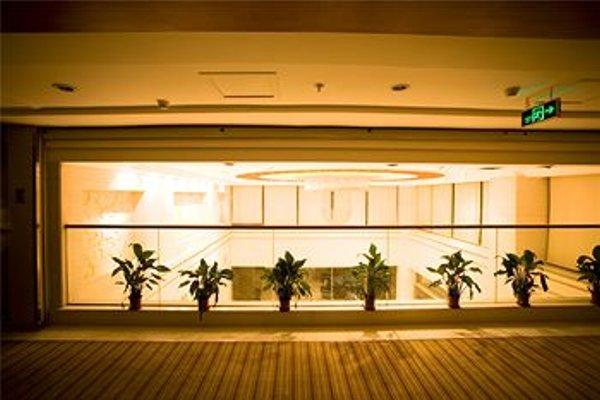 Holiday Villa Hotel & Residence Guangzhou - фото 9
