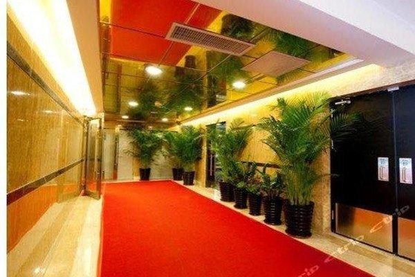 Yicheng Vili International Apartment - 17