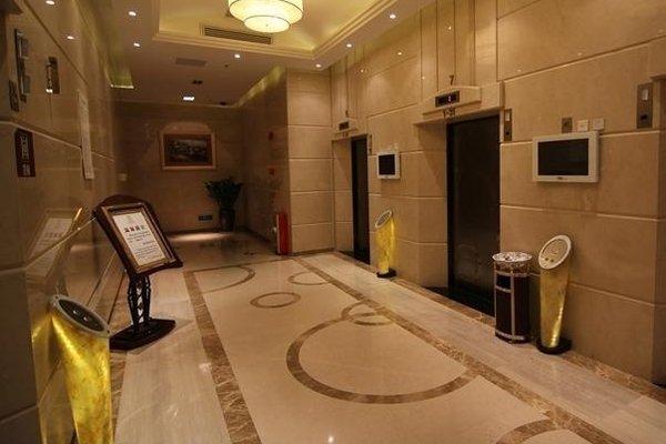 Yicheng Vili International Apartment - 19