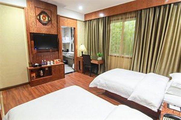 Yu Cheng Hotel - фото 27