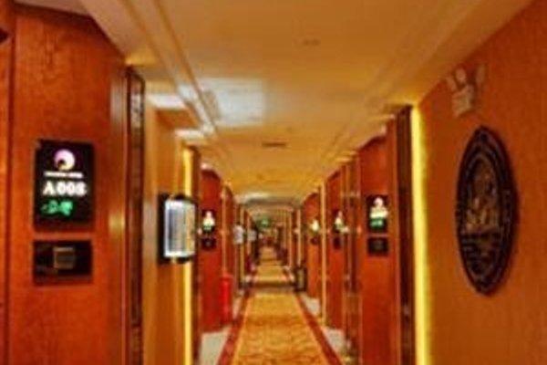 Yu Cheng Hotel - фото 12
