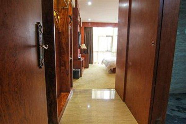 Yu Cheng Hotel - фото 14