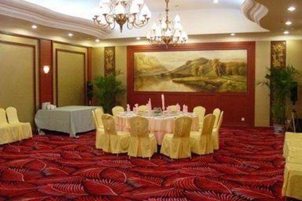 Yu Cheng Hotel - фото 17