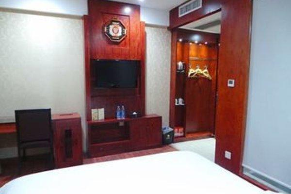 Yu Cheng Hotel - фото 18