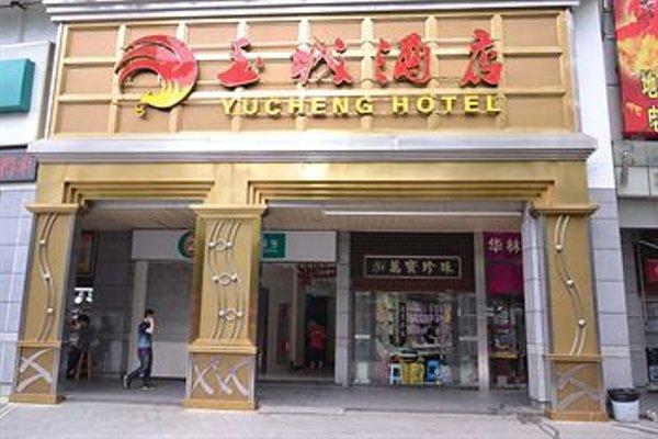 Yu Cheng Hotel - фото 19