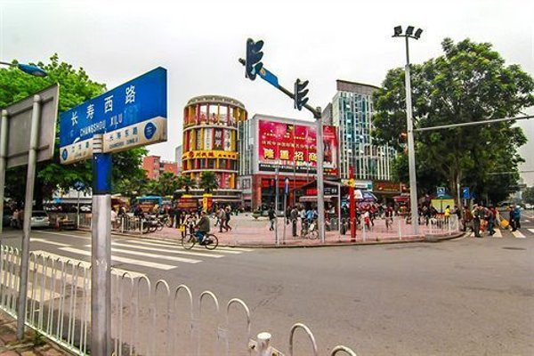 Yu Cheng Hotel - фото 21